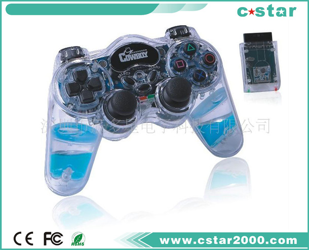 Controller with water for PS2 NS2028